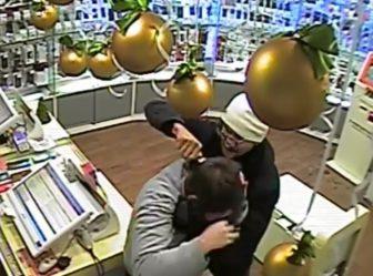 нападение шокер магазин