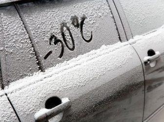 мороз -30