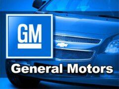 General Motors тестирует новый кроссовер Chevrolet