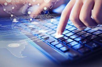 цифровая экономика