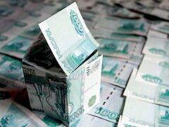 В Астрахани жилье подешевело на 2,6 процента