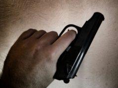 __пистолет