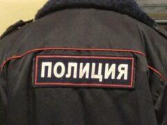 В Раменском районе задержали мужчину с амфетамином
