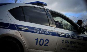 __полиция дтп дпс авария
