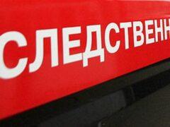 В Мариинске кочегар убил коллегу-собутыльника и сжег его тело в печи