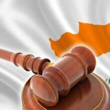На Кипре суд признал крупнейшую юрфирму преступной группой