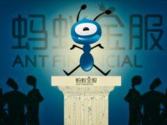 В Китае могут упростить для крупных IT-компаний процедуру IPO