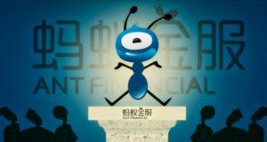 Ant Financial Китай