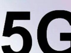 Страны Скандинавии и Балтии совместно работают над запуском сети 5G