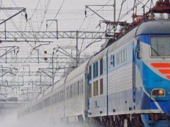 __поезд