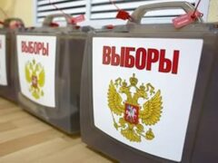 Явка на досрочном голосовании в подмосковных Люберцах составила 0,44%