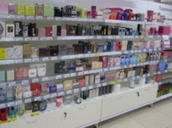 парфюм магазин