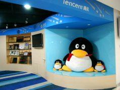 Tencent китайская компания