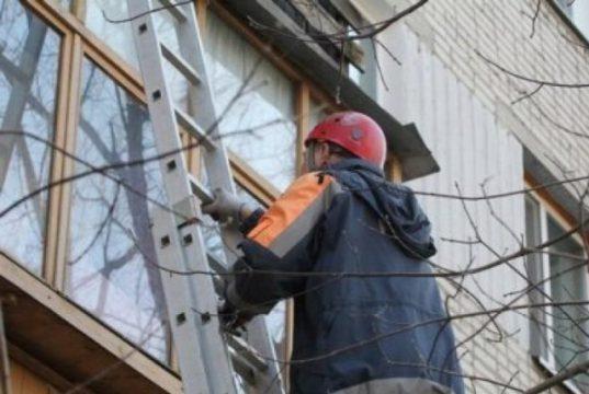 спасатель балкон