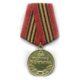 Сиделки украли медали у 93-летнего ветерана, бравшего Берлин