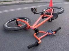 велосипед девичий