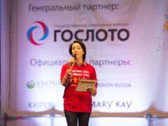 «Игры победителей» состоялись в российской столице