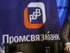 На Кипре обвиняют в мошенничестве филиал российского Промсвязьбанка