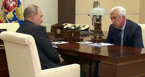 Путин Васильев