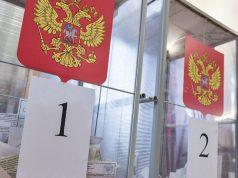 __выборы РФ