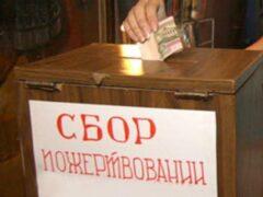 Барнаулец пытался похитить деньги из ящика для пожертвований в церкви
