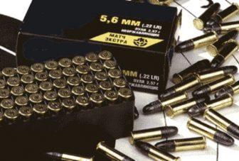 патроны калибра 5,6 миллиметра