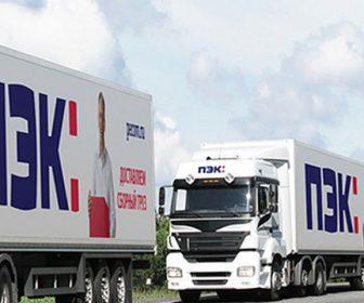 перевозка грузов ПЭК