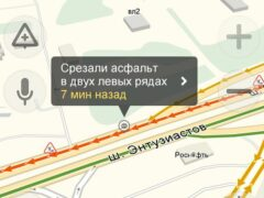 Дорожные работы на Горьковском шоссе спровоцировали огромную пробку