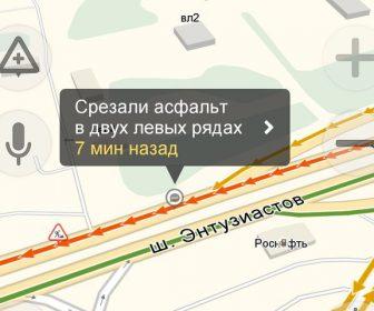 __пробка на Горьковском шоссе