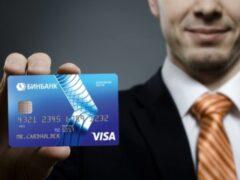 Об актуальных трендах на рынке кредитования рассказал член правления «Бинбанка» Алексей Фарафонтов
