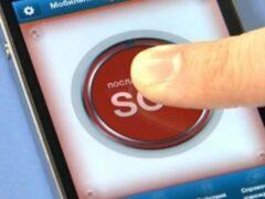 «Мобильный спасатель» одним нажатием кнопки отправит экстренное СМС родным и МЧС