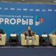 В Химках прошел первый молодежный образовательный форум «PROрыв»