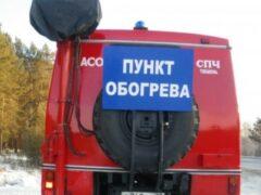 На трассе «Тюмень — Ханты-Мансийск» автобусу потребовалась помощь МЧС