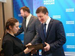 «Боевое Братство» и «Единая Россия» наградили победителей литературного конкурса