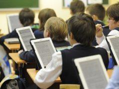 ученики школа обучение