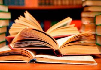 книга учебники школа