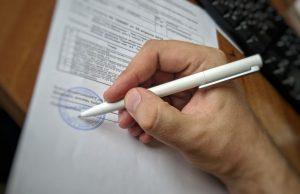 __ документ, письмо, бумага