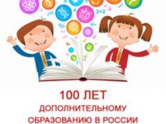 В Москве открылась выставка внешкольного образования