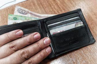 __ деньги, кошелек