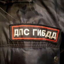 В Красноярске пьяный водитель устроил ДТП
