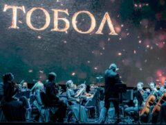 Мировая премьера «Тобола» в Тюмени: тысячный зал аплодировал стоя