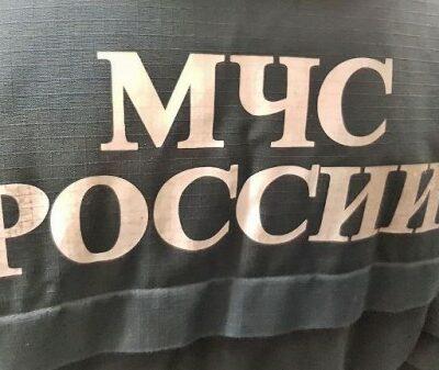__ МЧС спасатель