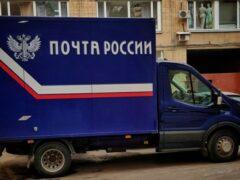 В Тюменской области отремонтируют более 30 отделений «Почты России»