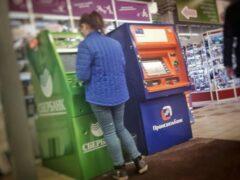 В Саратове парень обчистил с помощью банкомата чужую карту
