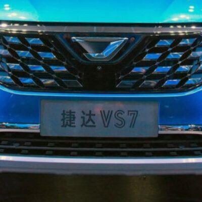 Volkswagen Jetta VS7