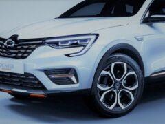 Renault Samsung готовит шесть новых авто в 2020 году