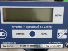 Костромских автоинспекторов вооружили новыми приборами