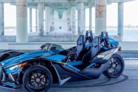 Polaris презентовал новый трехколесный мотоцикл