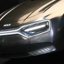 Компания Kia представит новый логотип в октябре
