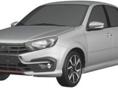 АвтоВАЗ зарегистрировал дизайн спортивной версии Lada Granta
